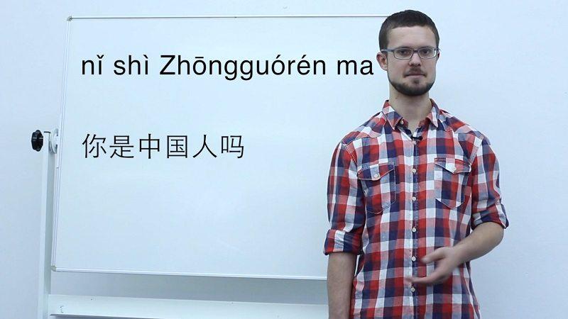 Čínština pro samouky
